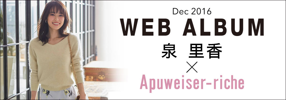 WEB ALBUM vol.15 - 泉里香 × Apuweiser-riche