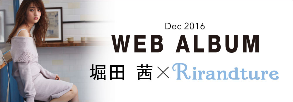 WEB ALBUM vol.15 - 堀田茜 × Rirandture