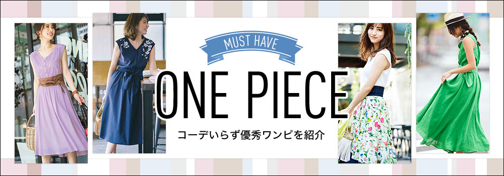 MUST HAVE ONEPIECE!