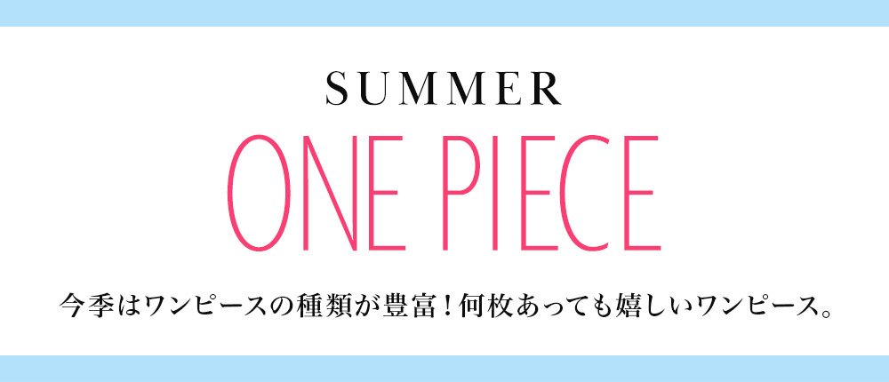 SUMMER ONE PIECE