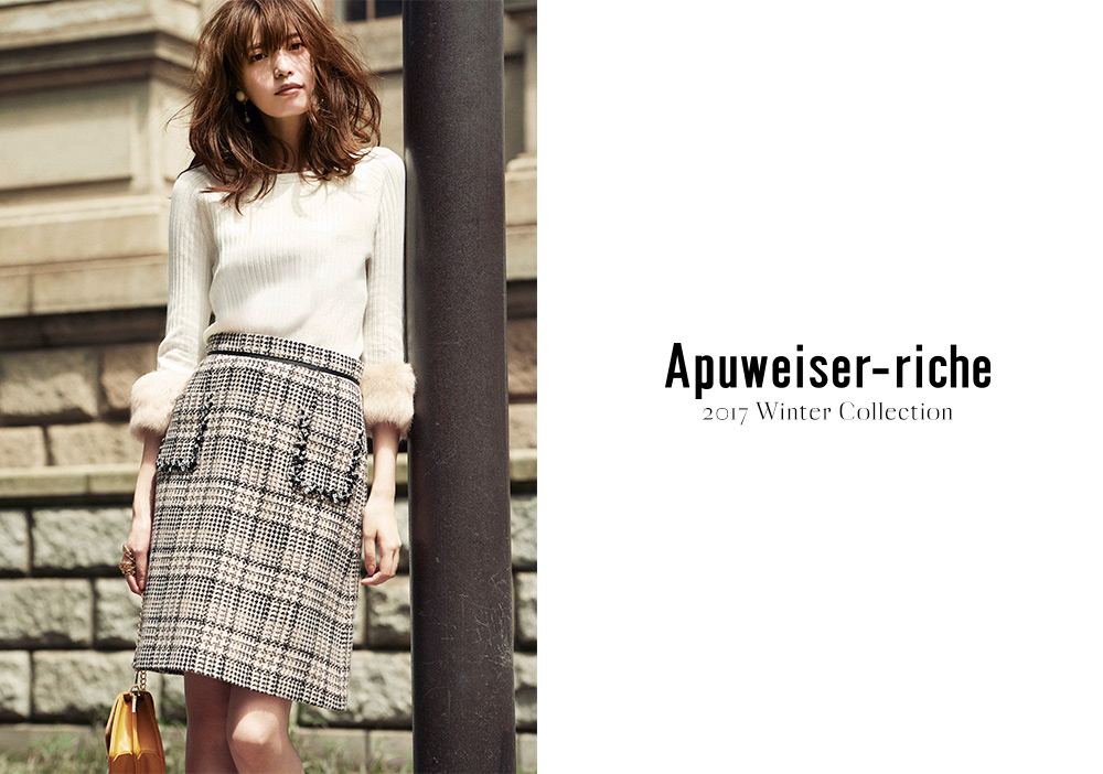 2017 Autumn&Winter 2nd Collection - Apuweiser-riche