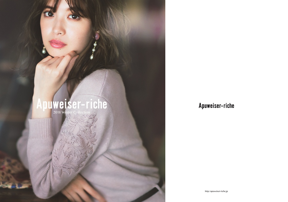 2018 AUTUMN COLLECTION - Apuweiser-riche