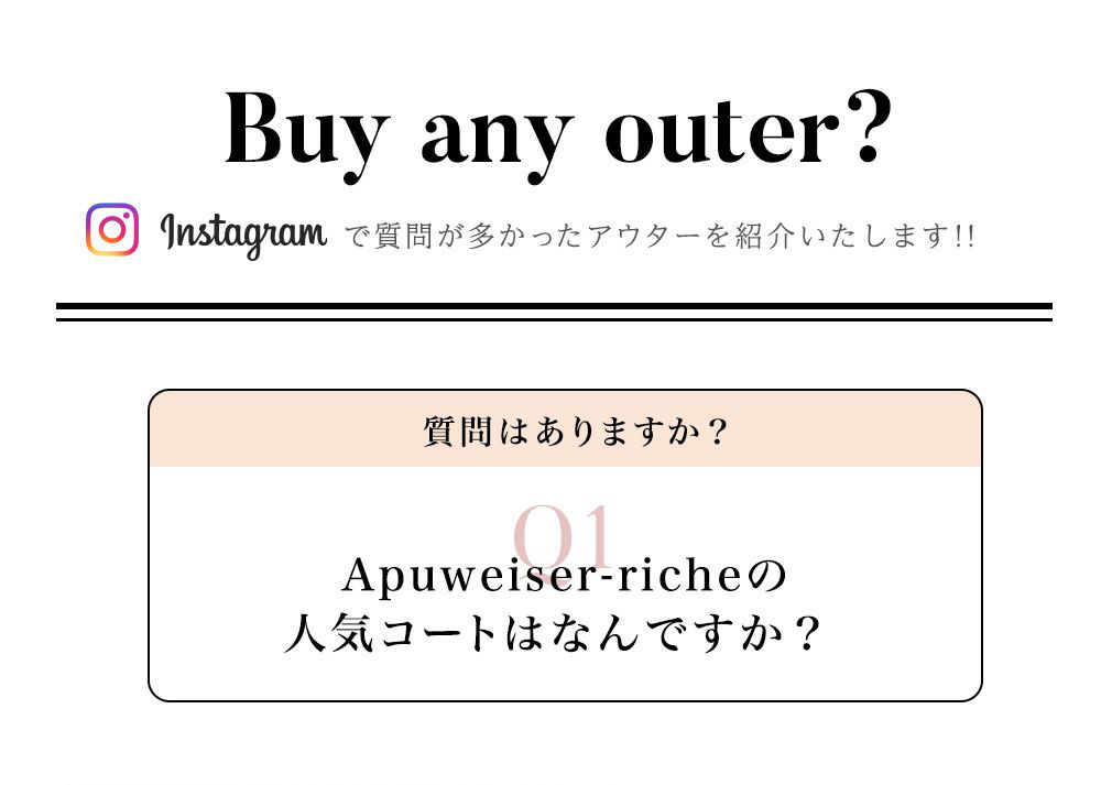 Apuweiser-riche Buy any outer
