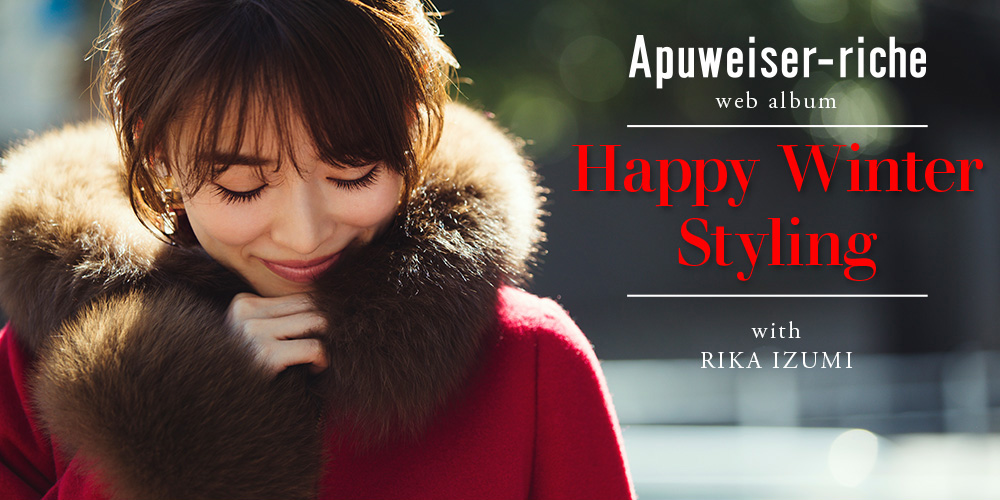 WEB ALBUM vol.34 - Apuweiser-riche × 泉里香