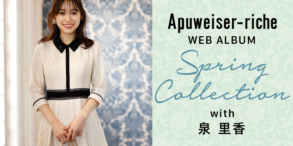 WEB ALBUM vol.36 - Apuweiser-riche × 泉里香
