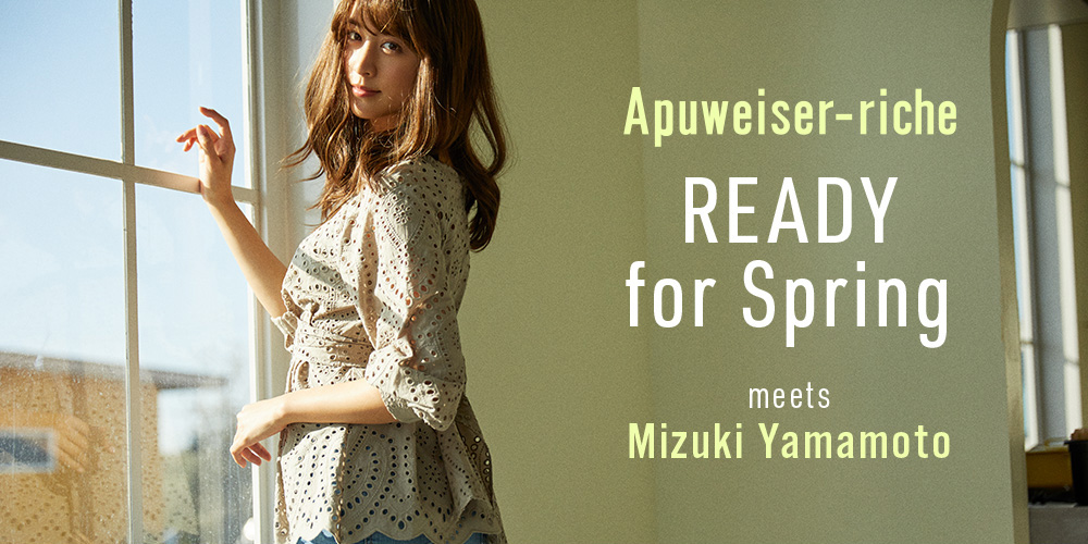WEB ALBUM vol.46 - Apuweiser-riche × 山本 美月