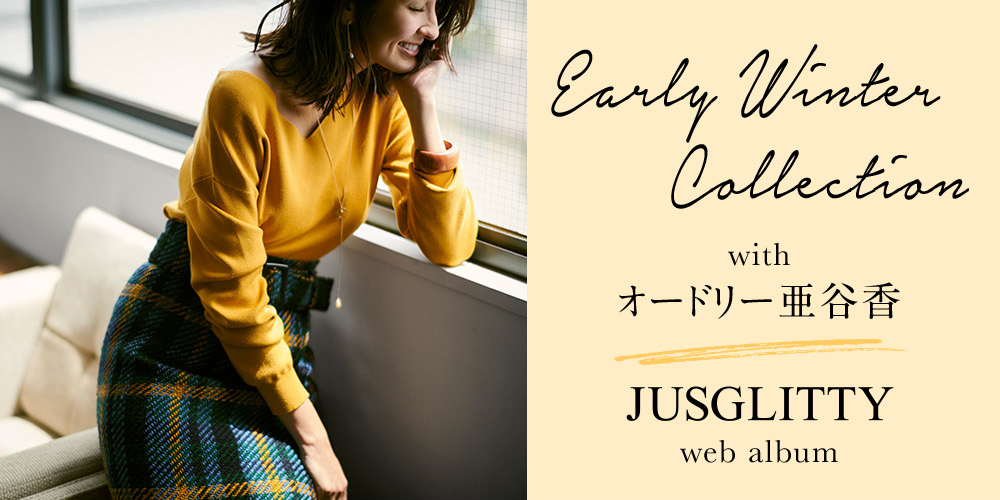 WEB ALBUM vol.33 - JUSGLITTY × オードリー亜谷香