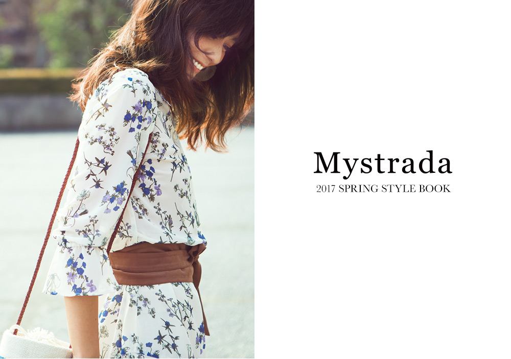 2017 Spring & Summer 1st Collection - Mystrada