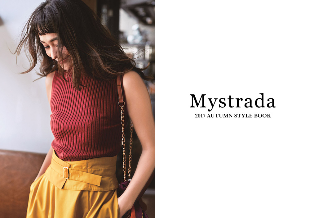 2017 Autumn&Winter 1st Collection - Mystrada