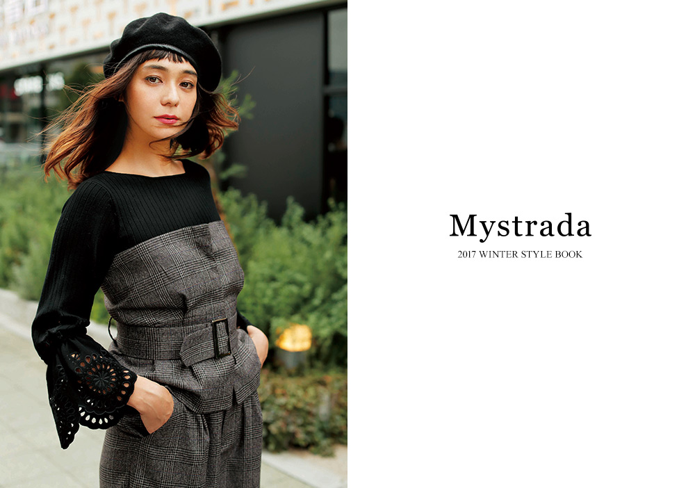 2017 Autumn&Winter 2nd Collection - Mystrada