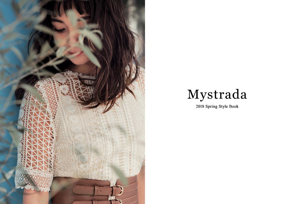 2018 Spring & Summer 1st Collection - Mystrada