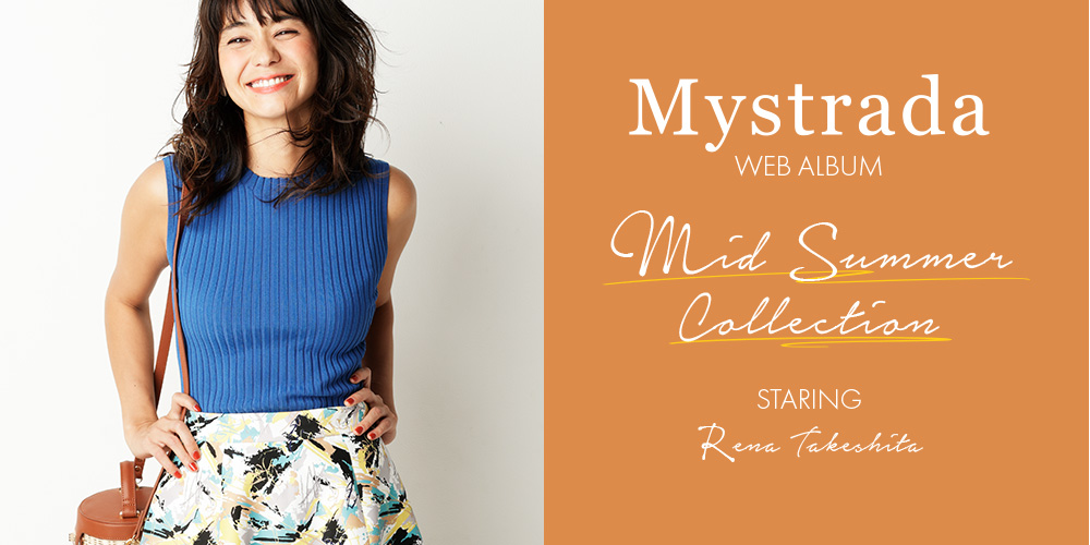WEB ALBUM vol.31 - Mystrada × 竹下玲奈