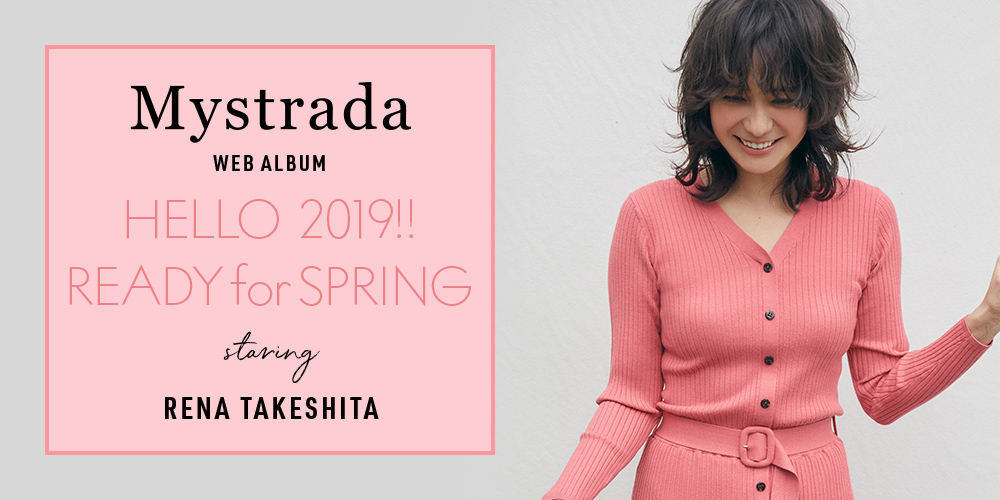 WEB ALBUM vol.36 - Mystrada × 竹下玲奈