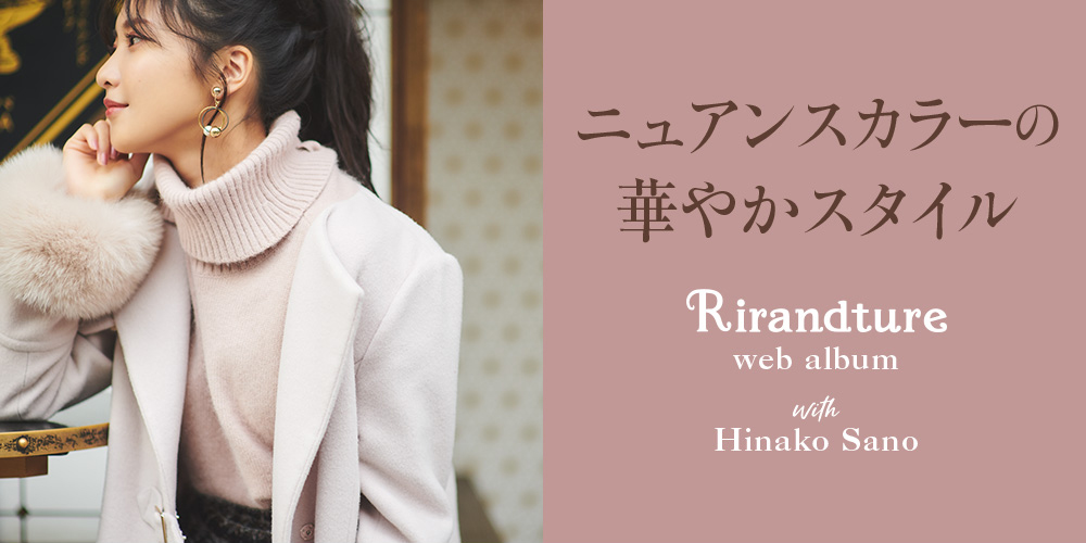 WEB ALBUM vol.45 - Rirandture × 佐野ひなこ