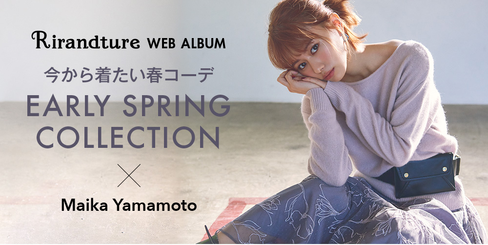 WEB ALBUM vol.46 - Rirandture × 山本舞香
