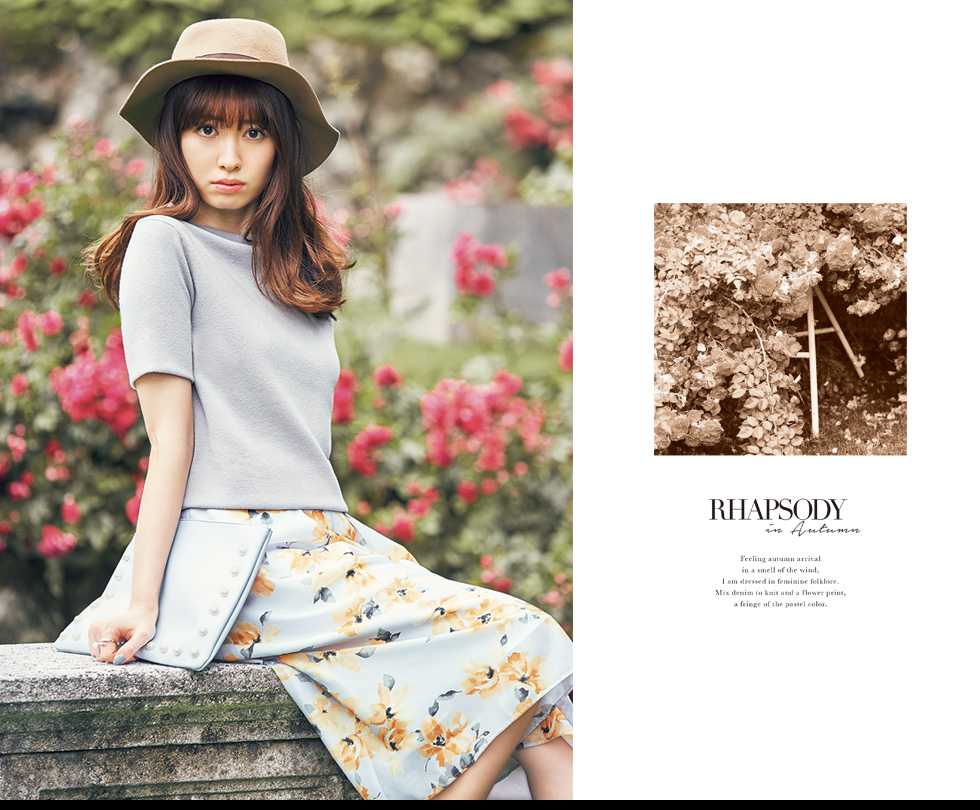 Rirandture_AW_Catalog_02